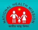 www.emitragovt.com/2017/07/cmoh-purba-bardhaman-recruitment-careers-latest-hospital-jobs-notification