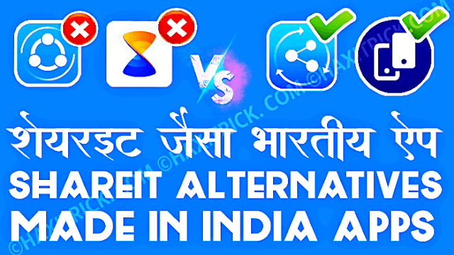 Best Indian App Alternatives To SHAREit & Xender Download