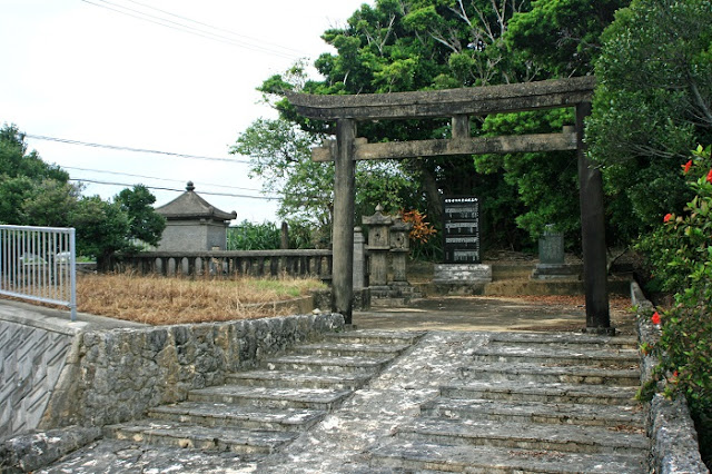 久志之若按司之墓の写真