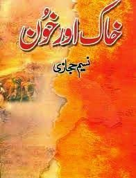 khak aur khoon novel by naseem hijazi,Urdu novel Khak Af, ur Khoon  pdf,  Naseem Hijazi  urdu novel pdf