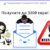[Лохотрон] top-email.services Отзывы: развод, сайт платит деньги? Счастливый e-mail