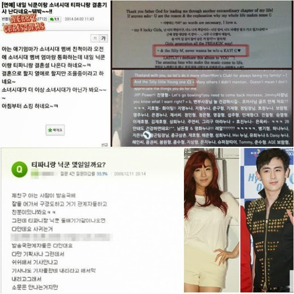 Who is Nichkhun s Girlfriend Lovelife of Nichkhun from 2PM