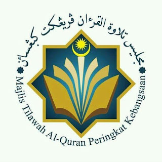 Majlis Tilawah Al-Quran Peringkat Kebangsaan ke 59 / 1437H