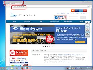 ChromeでのWebページ表示