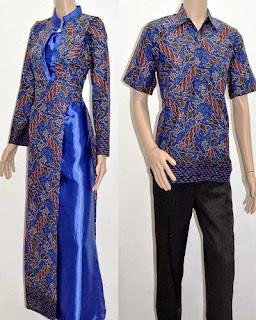 Model Baju Batik Wanita Untuk Pesta Pernikahan