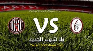 نتيجة مباراة الوحدة الإماراتي والجزيرة اليوم الجمعة 27-09-2019 في دوري الخليج العربي الاماراتي