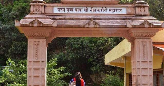 Canchi Dhaam Naamkaran Sthapnaa Manyata