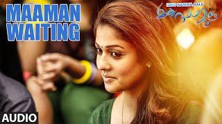 Maaman Waiting (Audio) __ Idhu Namma Aalu __ T R Silambarasan STR, Nayantara, Andrea Jeremiah