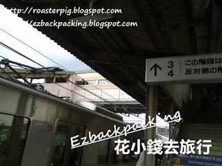 日根野站月台