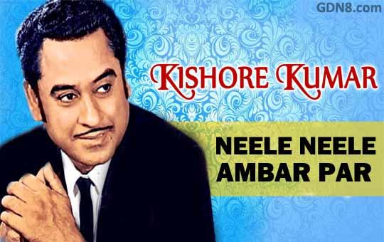 Neele Neele Ambar Par - Kishore Kumar