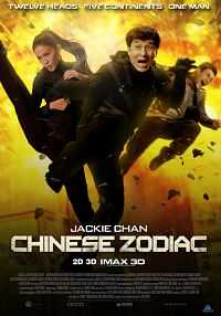 CZ12 Chinese Zodiac (2012) Full Movie Hindi - English Download Dual Audio 400MB