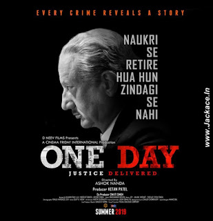 One Day: Justice Delivered First Look Poster 1