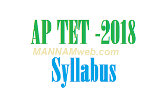 APTET-2018 Syllabus by SCERTAP