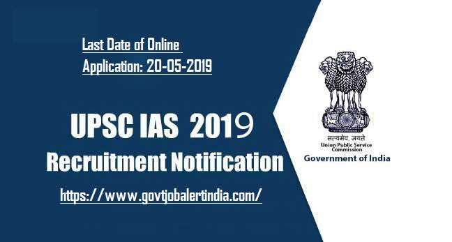 Latest vacancy Announcement UPSC (2019) – For 323 Posts for Central Armed Police Forces Apply Online