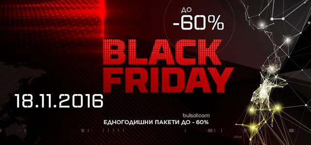 http://www.bulsat.com/novini.php#black-friday
