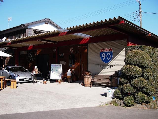須藤牧場 アイスクリームショップCOWBOY