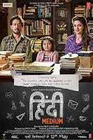 Hindi Medium 2017 Full Hindi Movie Watch & Download