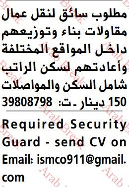 وظائف وسيط المنامة - موقع عرب بريك