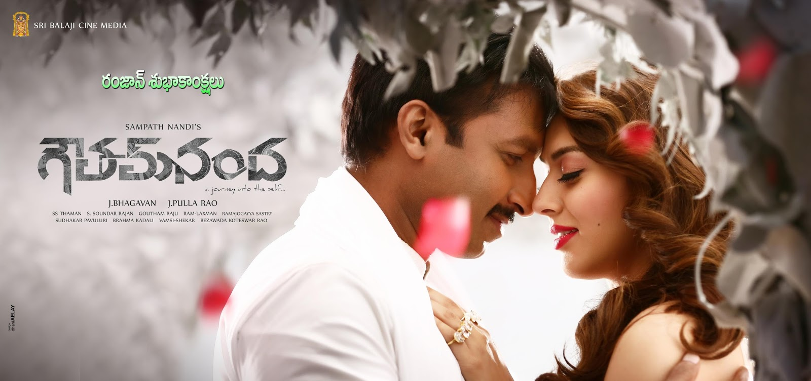 Goutham Nanda 15th Day Box Office Collection