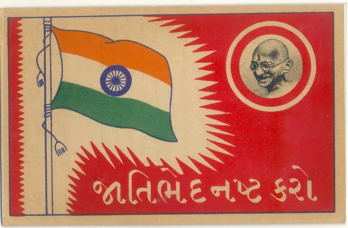 FLAGS and STAMPS: February 2014