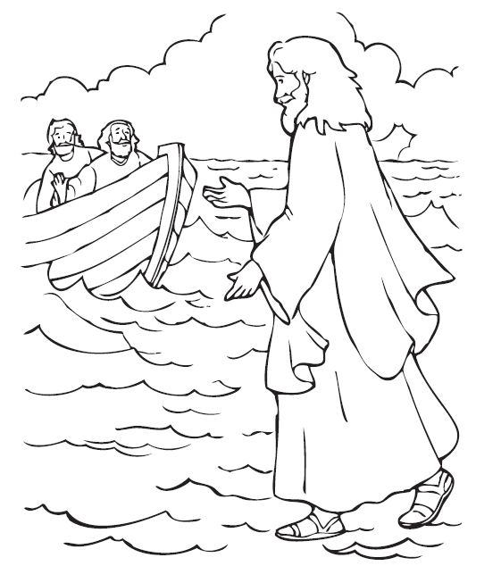 My Christian Family Daycare: Jesus Walks on the Water