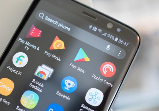 موقع إلكتروني ، تنزيل apk ، تنزيل ، تطبيقات ، Android ، رابط مباشر ، خارجي ، هذا ما سيحدث عند كتابة هذه الكلمة السرية على متجر Google Play!  ، عالم التقنيات ،