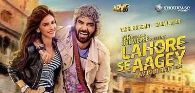 Download Lahore Se Aagey 2016 Movie 300mb