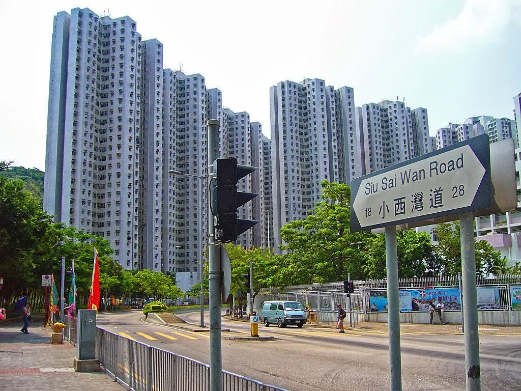 "Paul Li Blog: 港島""小西灣""行去""大浪灣""Hiking - Siu Sai Wan to Big Wave Bay"