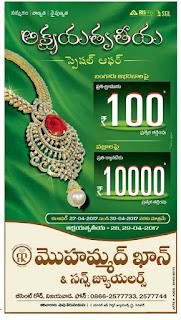 mohammad khan &sons jewellers Vijayawada