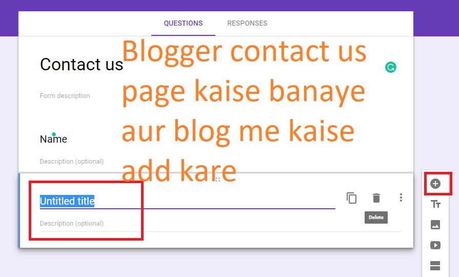 contact us page kaise banaye aur blog me kaise add kare hindime
