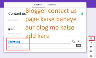 contact us page kaise banaye aur blog me kaise add kare hindime