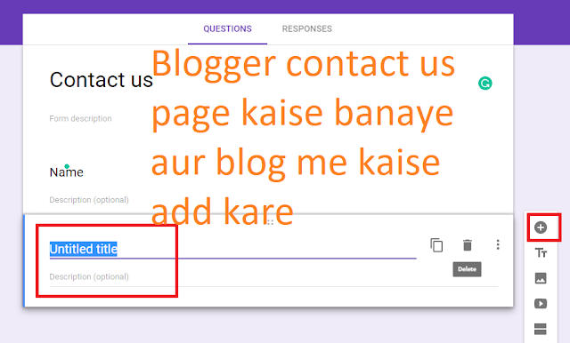Free Contact us page kaise banaye aur blog me kaise add kare?