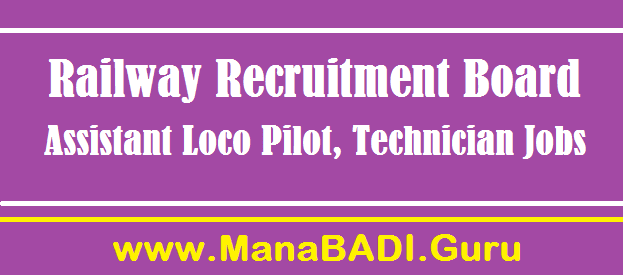 Assistant Loco Pilot, CEN 01/2018, Indian Railways, latest jobs, Railway Jobs, Railway Recruitmenr Board, RRB Recruitment, Technician Jobs, TS Jobs