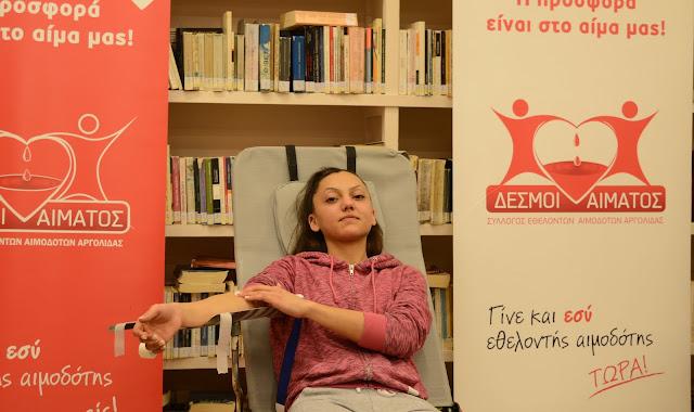 Σήμερα η 2η μέρα της 108η εθελοντικής αιμοδοσίας στο Ναύπλιο