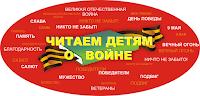 logotip акции