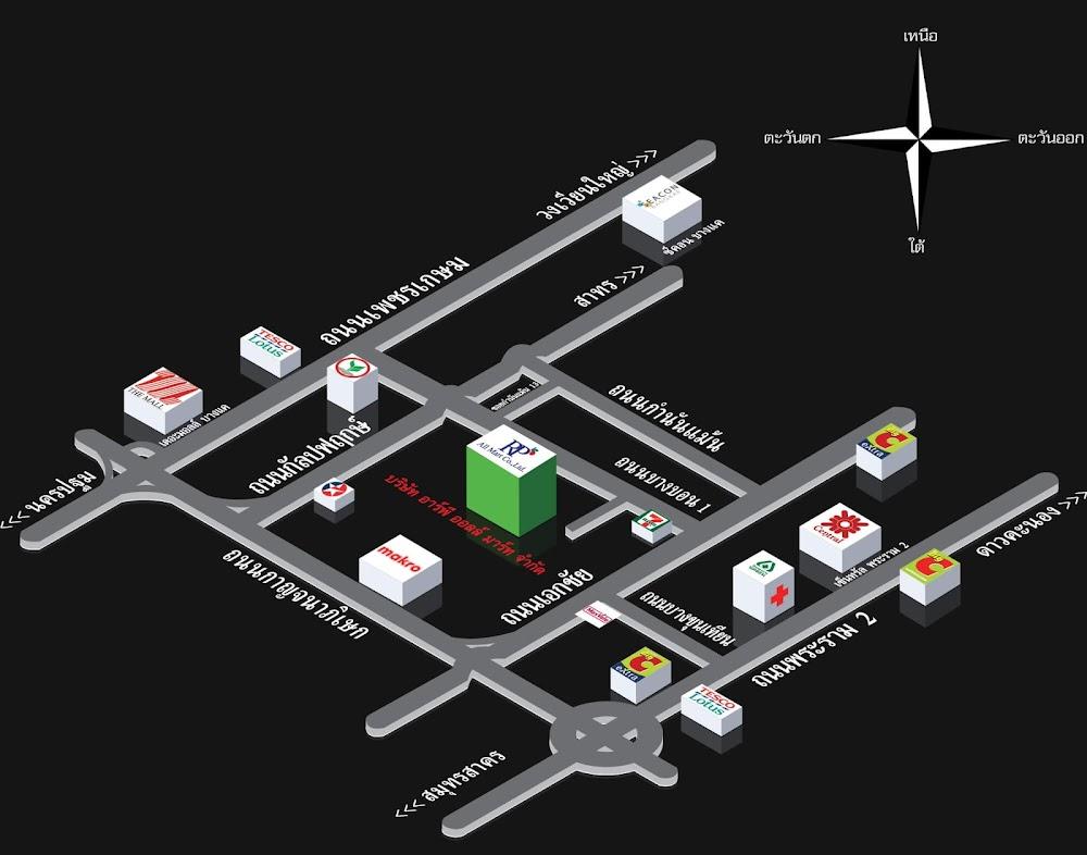 แผนที่ บริษัท อาร์พี ออลล์ มาร์ท จำกัด