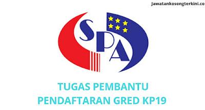 Deskripsi Tugas Pembantu Pendaftaran Gred KP19