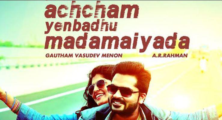 Achcham Yenbadhu Madamaiyada full movie download