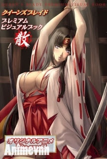 Vanquished Queens - Queen`s Blade: Vanquished Queens 2012 Poster