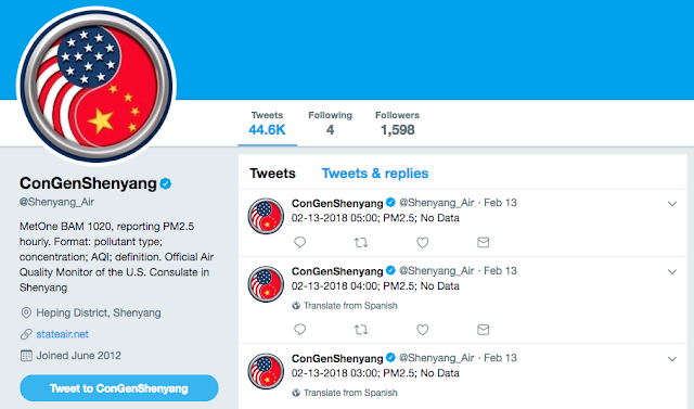 ConGenShenyang Twitter account page for air quality reporting