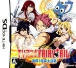 Fairy Tail Gekitou Madoushi Kessen