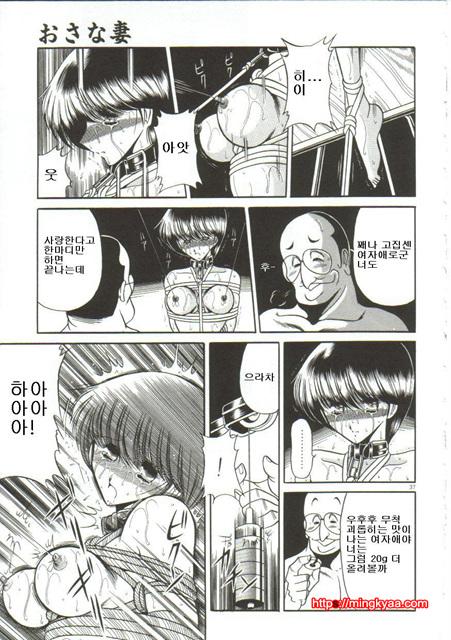 밍키넷 예완능욕서(愛玩陵辱書) 2