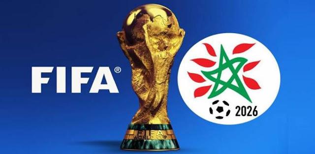 الفيفا FIFA يصادق رسميا على مرور ملف ترشيح المغرب للتصويت كأس العالم 2026