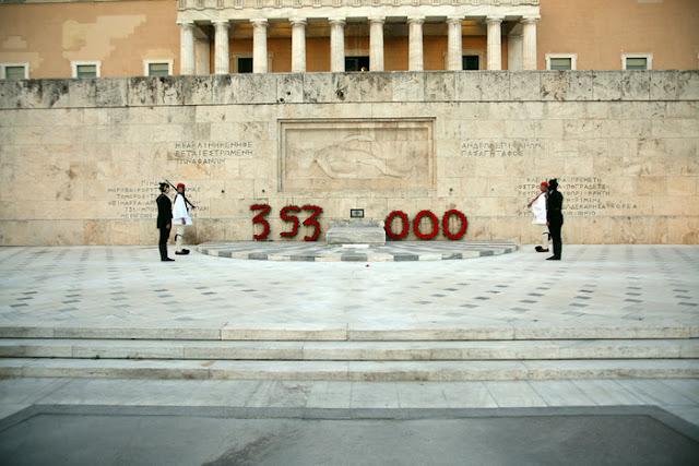 Οι ρίζες και η ιστορία του Ποντιακού Ελληνισμού