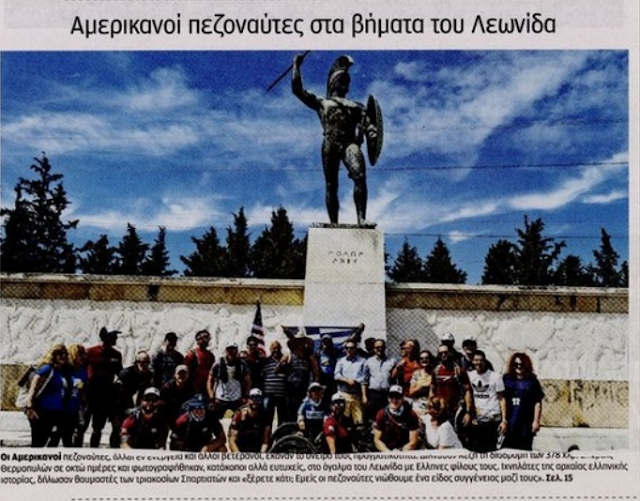 Αμερικανοί κομάντος «προσκύνησαν» τον Λεωνίδα στη Σπάρτη