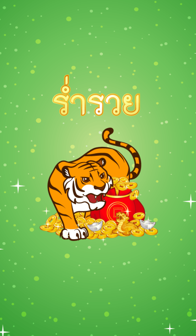 Lucky theme for Tiger Year by MorChang