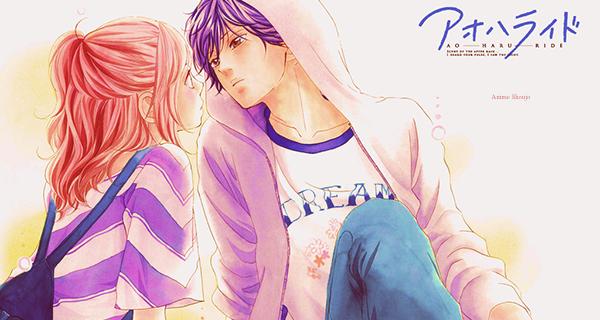 Anime Shoujo: Frases De Animes