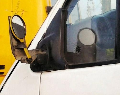 Check Out This Commercial Bus' Side Mirror