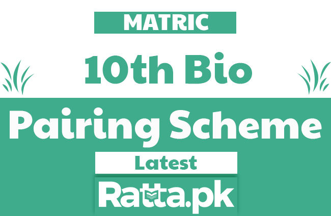 Matric 10th Biology Pairing Scheme 2020 - Combination