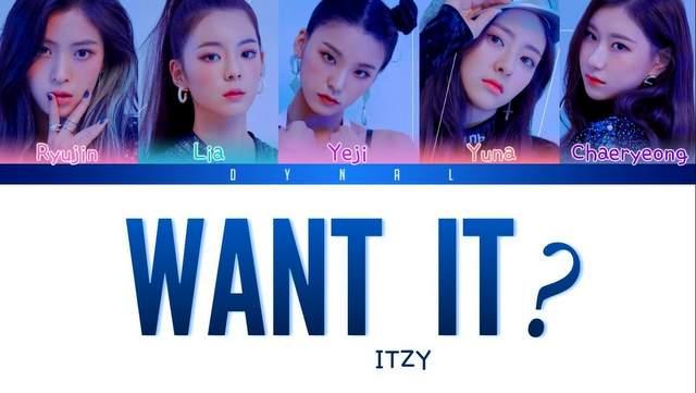 ITZY - Want It dan Terjemahannya